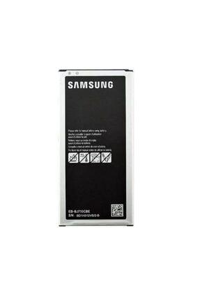 Samsung Galaxy J7 2016 - J710 Batarya Pil (3300mah)