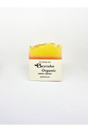 Beyruha Organic Kozmetik Katran Sabunu – Tar Soap