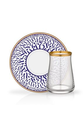 Glore Tarabya 12 Parça Çay Bardağı Seti Elena Antrasit