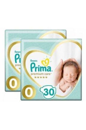 Prima Premium Care Premature Bebek Bezi 0 Beden 1,5-2.5 kg 30'lu 2 Paket 60 Adet