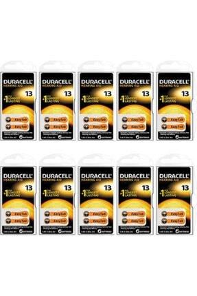 Duracell 13 Numara Kulaklık Pili 10 Paket 6'lı