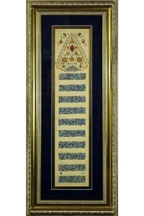 Bedesten Hat Tablo El Yazması Ferman Formunda Bakara 285-286 Ayetleri (amenerrasulu) 40x95 Cm