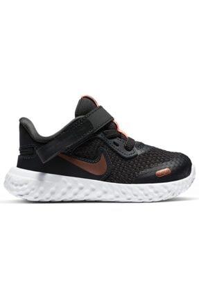Nike Revolution 5 Flyease Çocuk Ayakkabısı