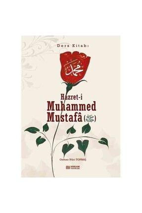 Erkam Yayınları Hz. Muhammed (s.a.v) Ders Kitabı