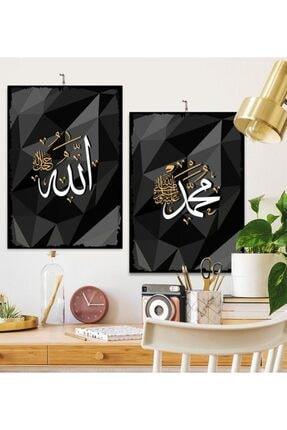 Tontilika Allah Ve Hz.muhammed Yazılı 2'li Dini Özel Tasarım 35x50cm Dekoratif 8mm Ahşap Tablo Seti