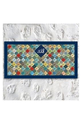 Nazenin Design Esmaül Hüsna Allahın Isimleri Dini Islami Hat Kanvas Tablo (100x50 Cm Ölçü)