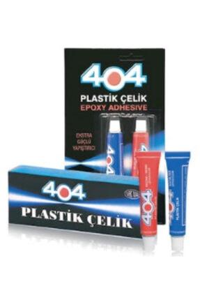 404 Kimya 404 Plastik Çelik Karışımlı Yapıştırıcı Ikiz Tüp Yapıştırıcı