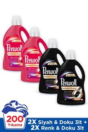 Perwoll 2 Siyah+2 Renkli 3 lt. - 4'lü Set