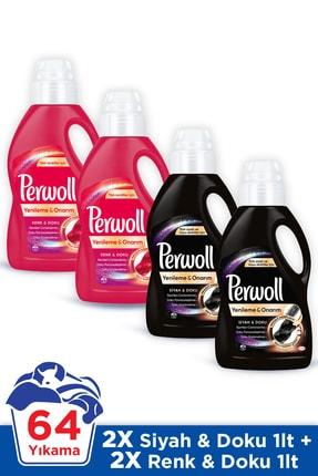 Perwoll 2 Siyah+2 Renkli 1 lt. -4'lü Set