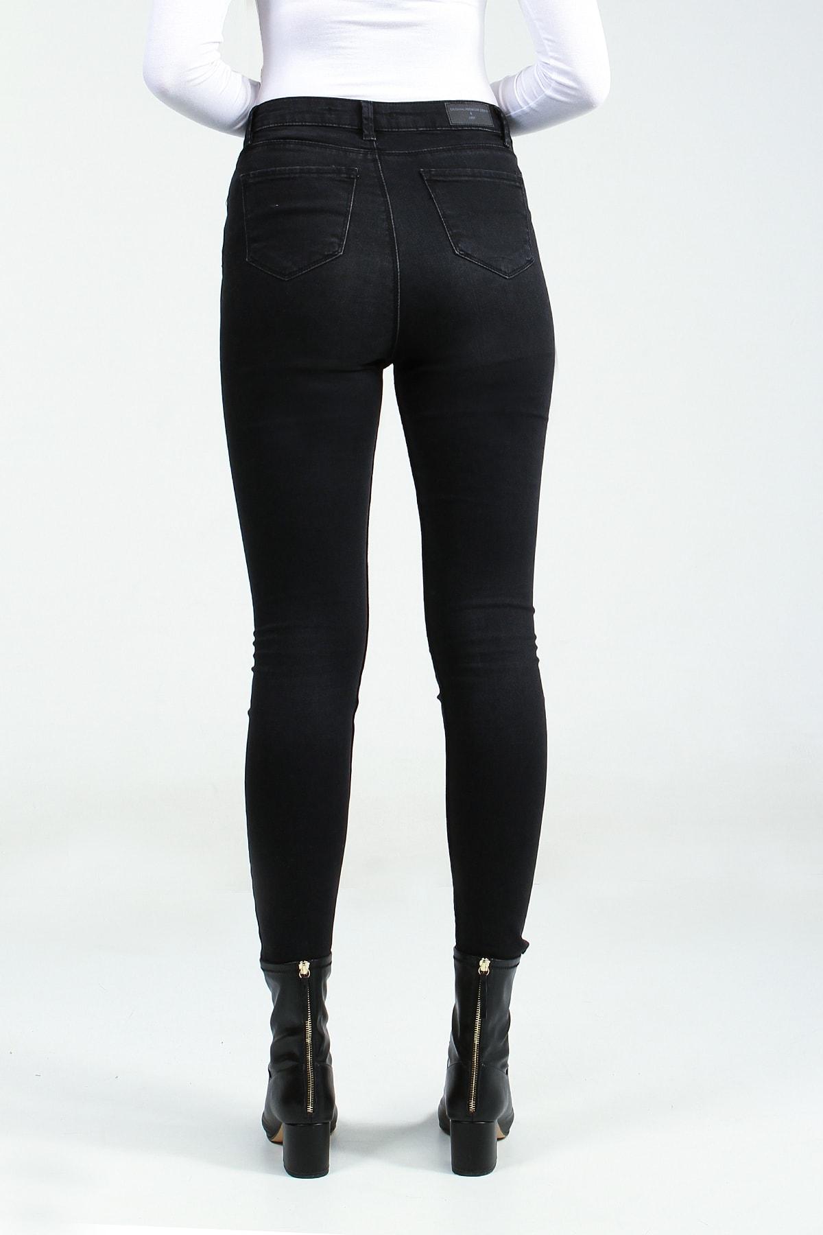 Collezione Sıyah Yüksek Bel Skinny Kadın Denim Pantolon 2