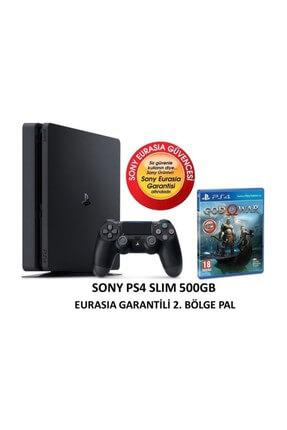 Sony PS4 500GB + GOD OF WAR CUH-2116A
