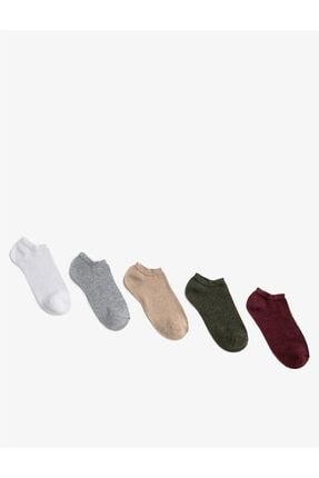 Koton Kadin Çorap Seti
