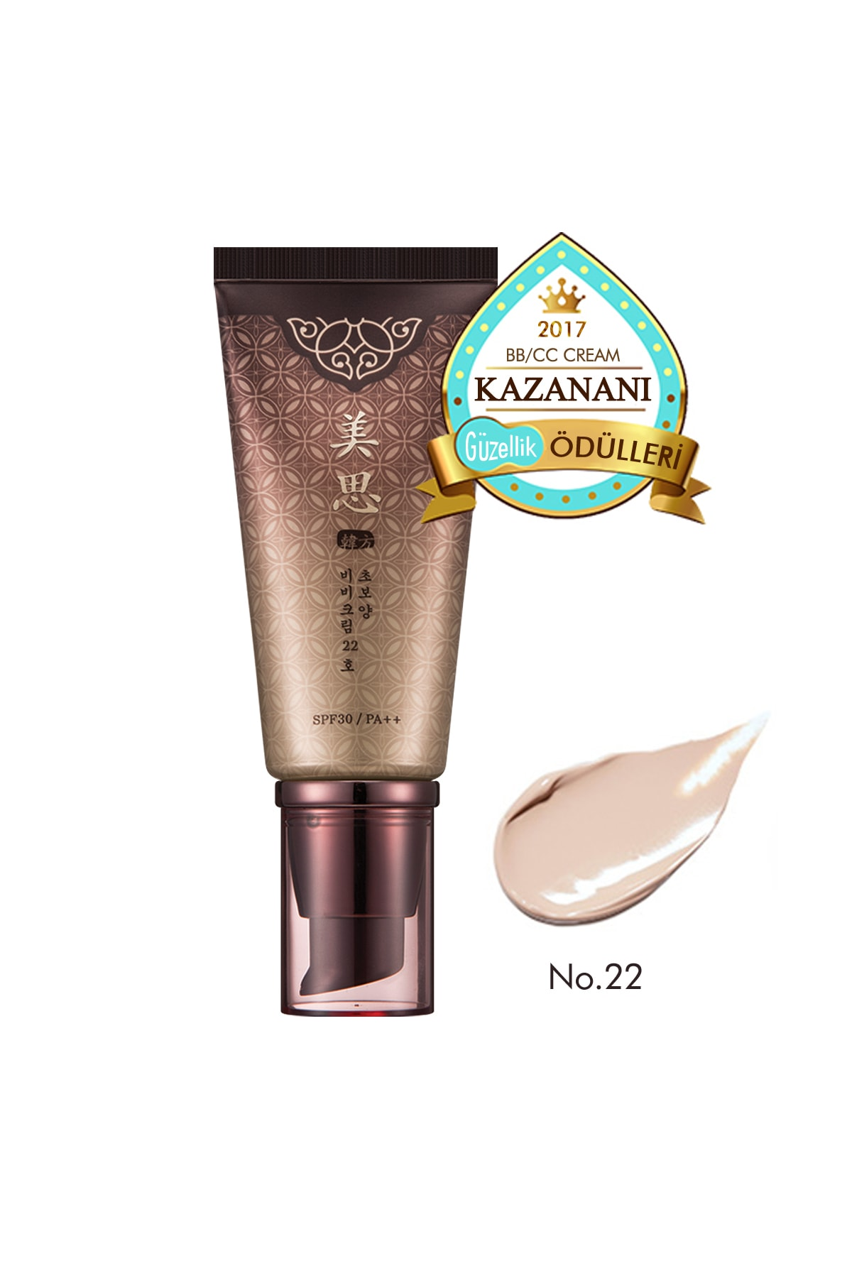 Missha Yoğun Kapatıcı Bitkisel BB Krem 50ml MISA Cho Bo Yang BB Cream SPF30/PA++ (No.22 )