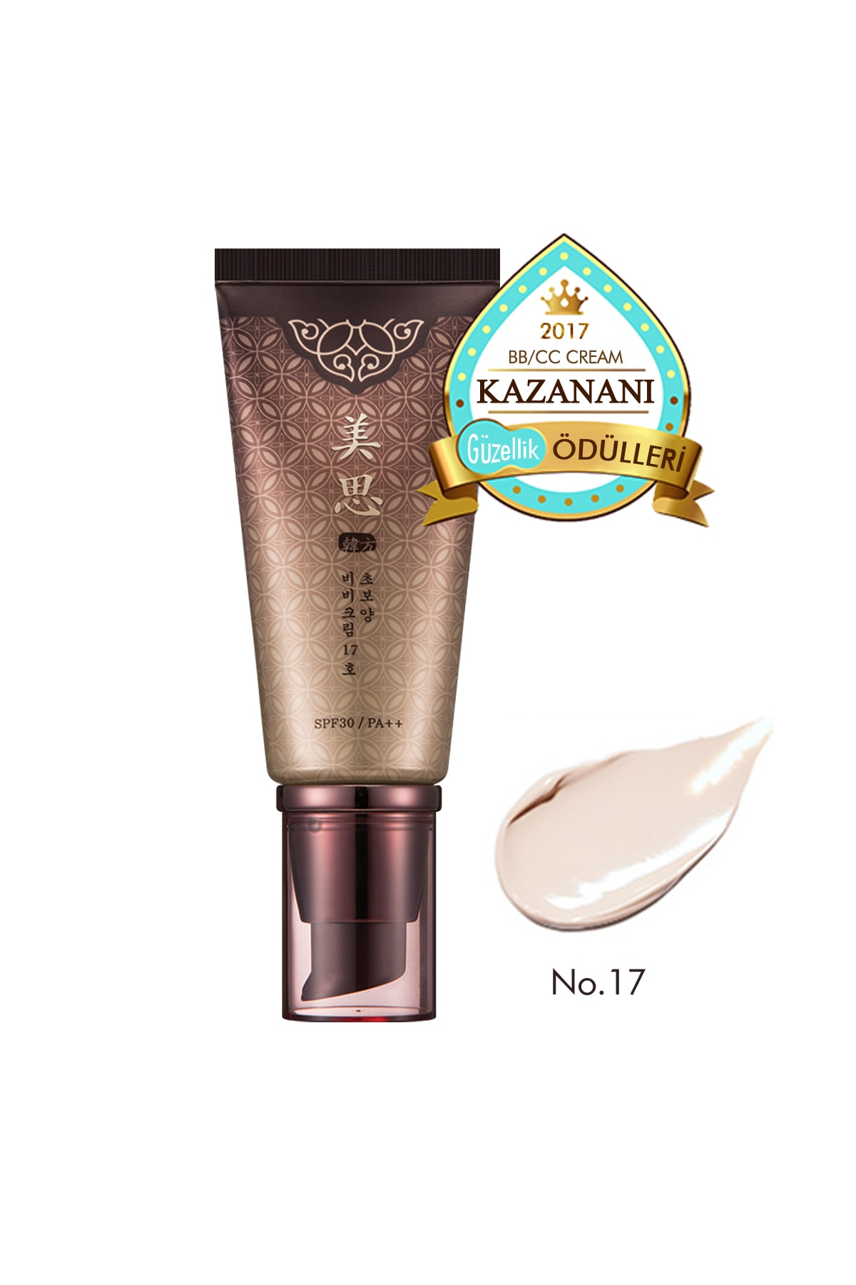 Missha Yoğun Kapatıcı Bitkisel BB Krem 50ml MISA Cho Bo Yang BB Cream SPF30/PA++ (No.17 )