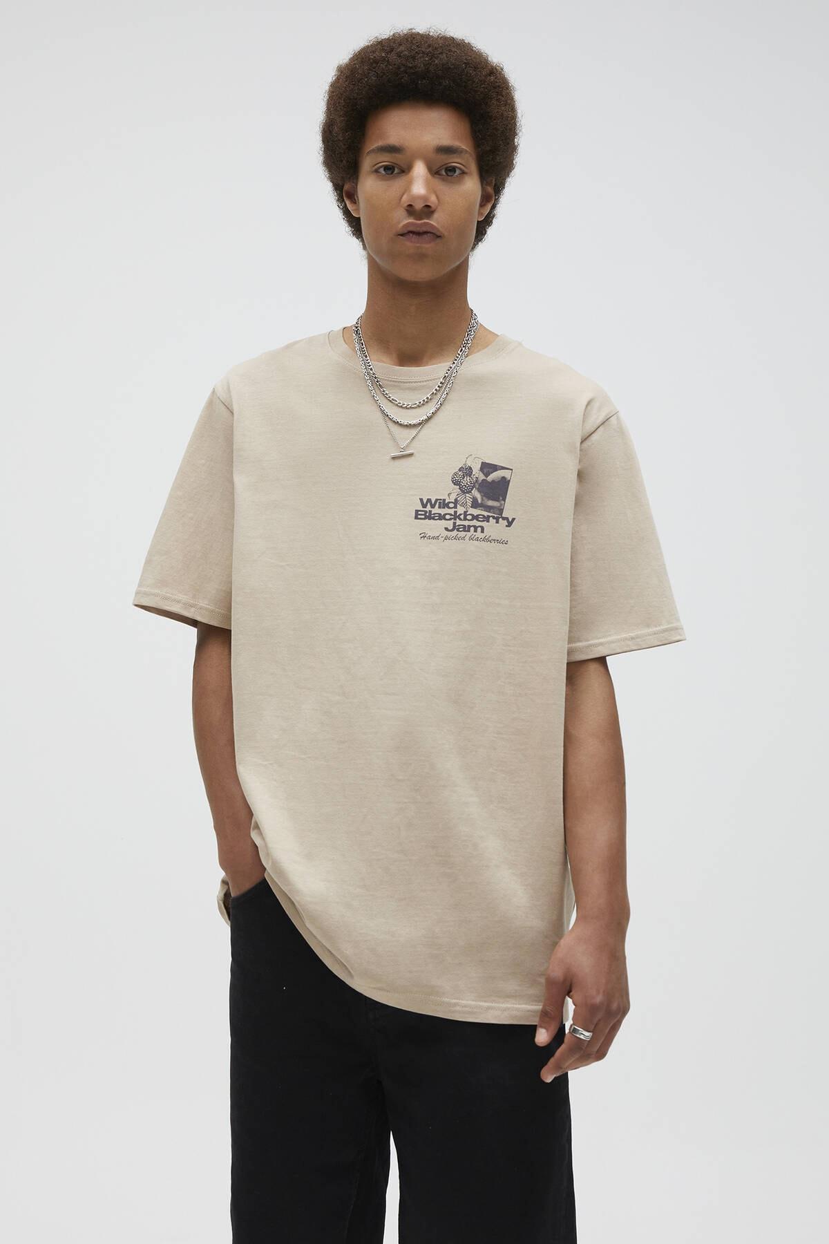 Pull & Bear Kum Rengi Beyaz Stwd Logolu T-Shirt - En Az %50 Organik Pamuklu 04241552