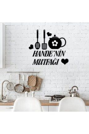BK Home Isimli Mutfak Ahşap Duvar Süsü-3