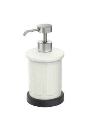 IKEA Sıvı Sabunluk Beyaz Renk Meridyendukkan 40 Ml ,çelik,17 Cm