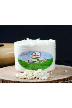 Şiriner Erzincan Tam Yağlı Koyun Keçi Tulum Peyniri