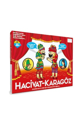 Redka Kumtoys Hacivat Ve Karagöz (0025)