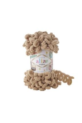 Alize Puffy 262 Bej