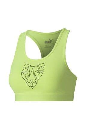 Puma Kadın Sporcu Sütyeni - 51915825