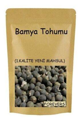 forevers Bamya Tohumu 180 Gr