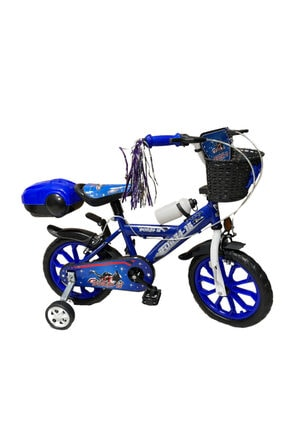 Dilaver 15 Jant Çocuk Bisikleti 4 5 6 7 Yaş Lüx Bisiklet