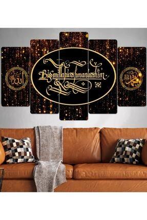 hanhomeart Besmele Allah Muhammed Parçalı Ahşap Duvar Tablo Seti