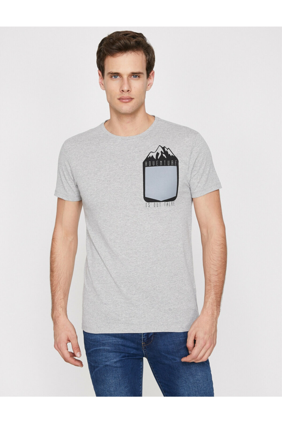 Koton Erkek Gri Bisiklet Yaka Kısa Kollu T-Shirt 9YAM11102CK 2
