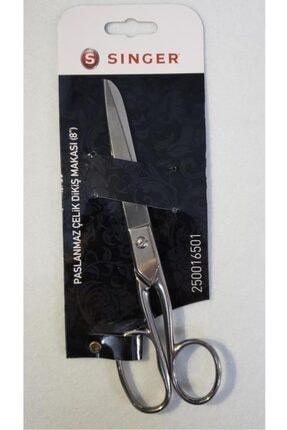 SİNGER Paslanmaz Çelik Kumaş Terzi Makası 8 Inç Kod:16501