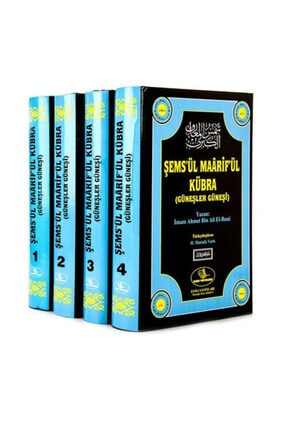 Esma Yayınları Şems'ül Maarif'ül Kübra - Imam Ahmet Bin Ali El Buni - 4 Cilt