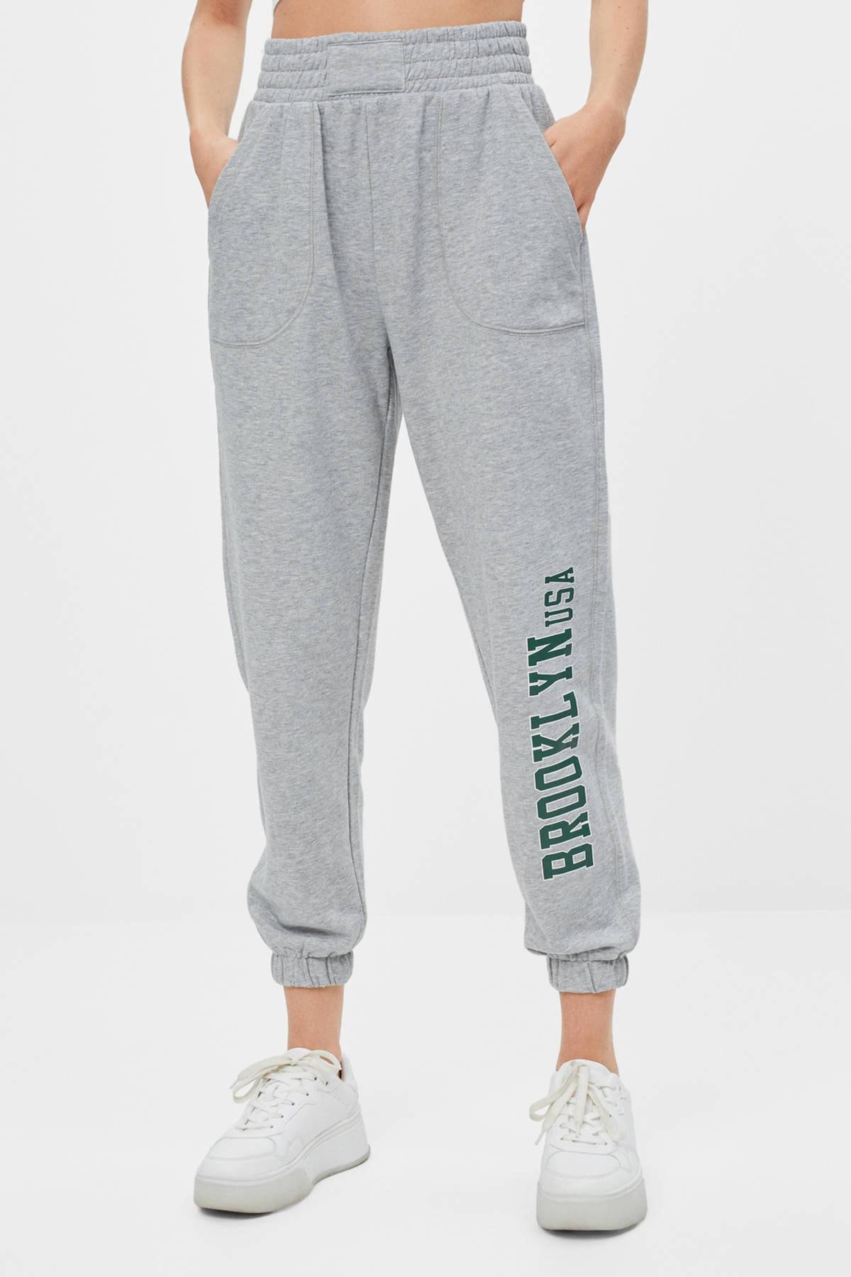 Bershka kadın Gri Desenli Jogger Pantolon 2