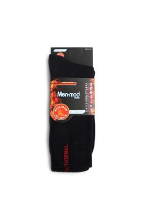 Menmod Erkek Lacivert 4'lü Kışlık Termal Yün Soğuk Çorabı