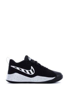 Nike Team Hustle Quick Bv3236-001 Basketbol Ayakkabıları