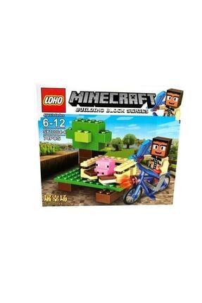 MINECRAFT Lego Yapılandırma Oyuncağı 74 Parça Rs10-10
