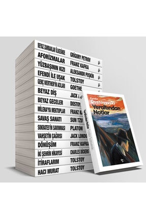 Halk Kitabevi Dünya Klasikleri 16 Kitap Bir Arada