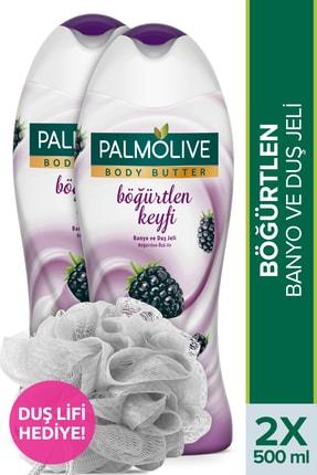 Palmolive Body Butter Böğürtlen Keyfi Banyo ve Duş Jeli 500 ml x 2 Adet + Duş Lifi Hediye