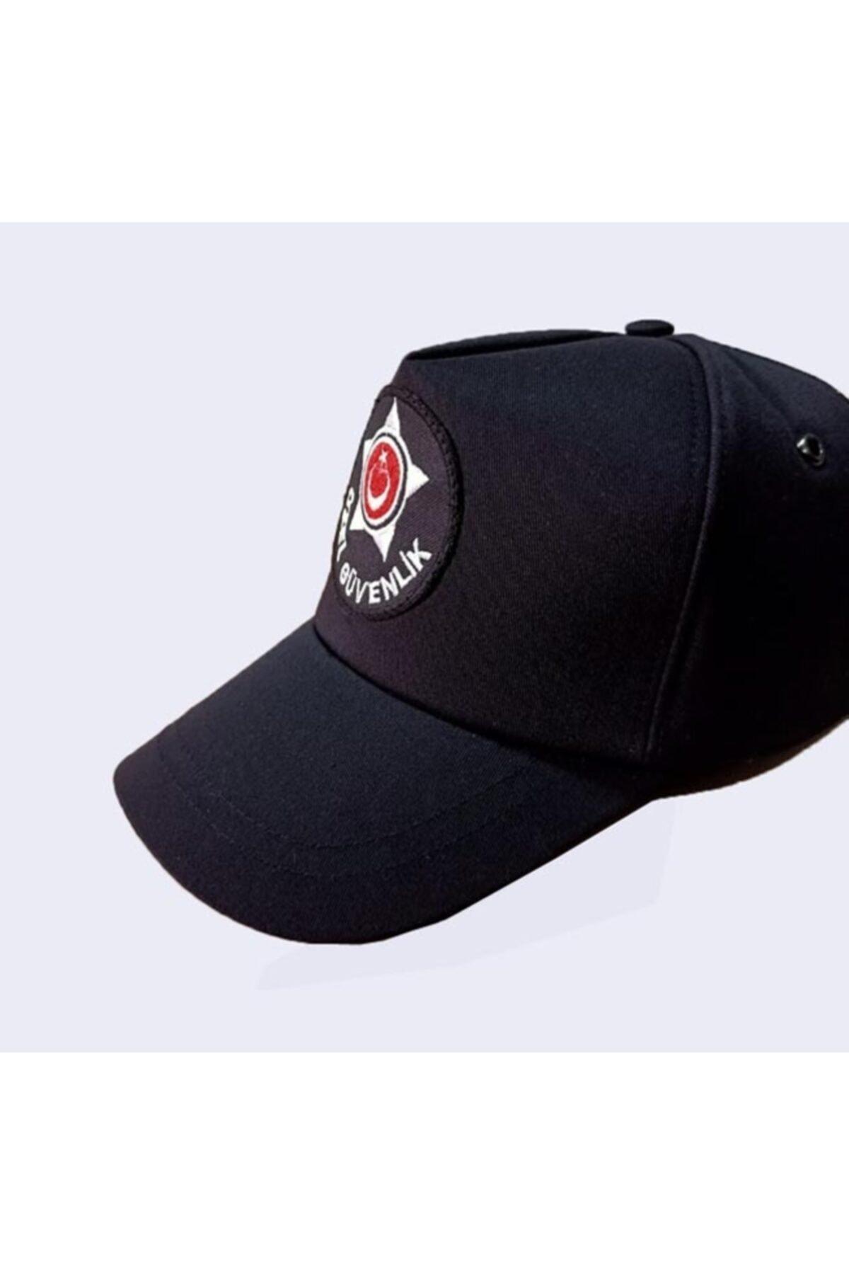 LEADER TRADE Özel Güvenlik Şapkası Yeni Model Kışlık 1