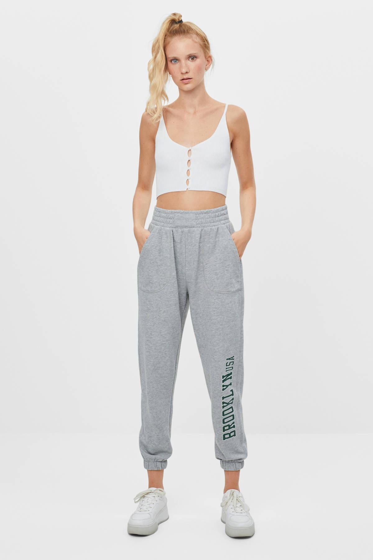 Bershka kadın Gri Desenli Jogger Pantolon 1