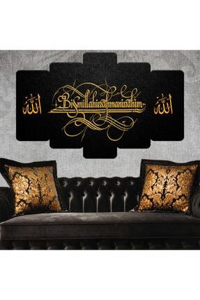 Zevahir Mobilya Dekorasyon Zevahir Mdf Siyah Gold Yazı Bismillahirranirrahim Besmele Dini Tablo