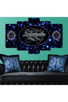 Zevahir Mobilya Dekorasyon Zevahir Mdf Gece Mavi Yıldızlı Bismillahirrahmanirrahim Besmele Dini Tablo