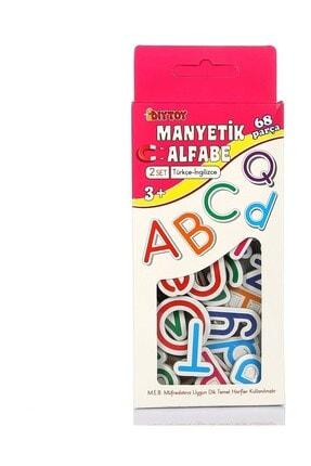 MANKAN Manyetik Alfabe Türkçe-ingilizce Alfabe Montessori Eğitim Seti Eğlenceli Ve Eğitici