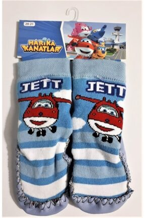 Harika Kanatlar Erkek Çocuk Lisanslı Çarık Çorap