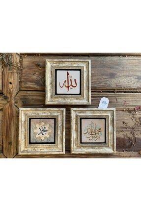 Oscar Stone Decor Çerçeveli Taş Duvar Dekoru 20 X 20 Cm 3 Lü Set Allah Muhammed Kelime-i Tevhid