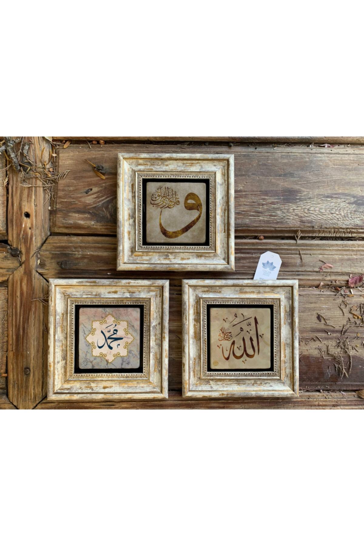 Oscar Stone Decor Çerçeveli Taş Duvar Dekoru 20 X 20 Cm 3 Lü Vav Allah Muhammed 1