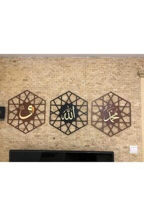 ONCA HEDİYELİK Ceviz Rengi Renk Üçlü Dini Tablo Allah (cc) Muhammed (s.av) Vav Harfi