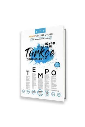 Fragman Yayınları 2022 Tyt 10x40 Tempo Türkçe Denemeleri