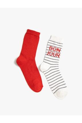 Koton Pamuklu Çorap