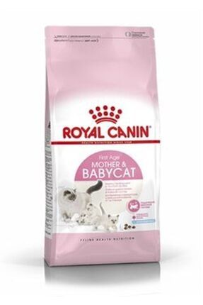 Royal Canin Mother And Babycat 2 Kg