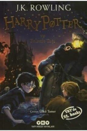 Yapı Kredi Yayınları Harry Potter Ve Felsefe Taşı - 1 | J. K. Rowling |